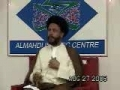Birth Celebration of Imam Hussain - English and Urdu