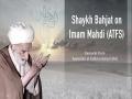 Shaykh Bahjat on Imam Mahdi (ATFS) | Farsi sub English