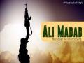 Ali Madad Ali Madad | Hezbollah Resistance Song | Arabic sub English