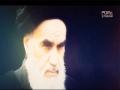 RISE up for Allah\\\'s sake | OUR Ideology! | Farsi sub English