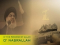 O\\\\' the Promise of Allah, O\\\\' Nasrallah | Islamic Song | Arabic sub English