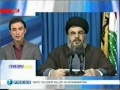Hasan Nasrallah Speech - English - 14 Aug 2007