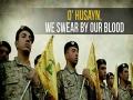 O\\' Husayn, We Swear by our Blood | Arabic sub English