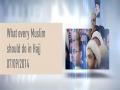 What Every Muslim Should Do in Hajj | Imam Sayyid Ali Khamenei | Farsi sub English