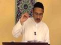[07] - Tafseer Surah Nisa - Tafseer Al Meezan - Dr. Asad Naqvi - English