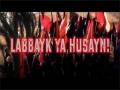 Labbayk Ya Husayn | Sadeq Ahangaran | Arabic sub English