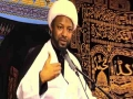 [03] - H.I Sheikh Jaffar MuhibulAllah - Who are the Shias - English