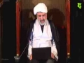 [11]Giving Our Faith Some Depth Sheikh Mohammad Saeed Bahmanpour, Nairobi, Kenya Muharrum1438/2016 - English
