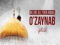 We are all your Abbas, O Zaynab   Arabic & Farsi sub English