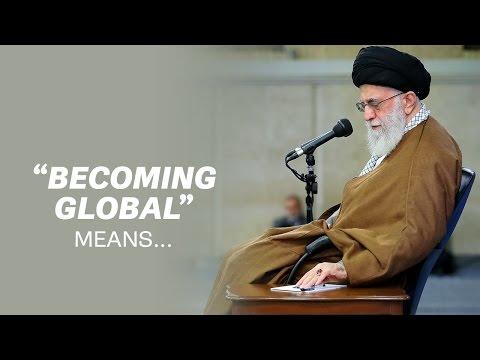 Becoming global - Ayatollah Sayyid Ali Khamenei - Farsi Sub English