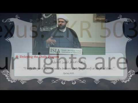Reflections on Dua Kumayl: Part 5 - English