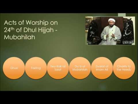 Eid ul Mubahilah : Presenting a Unique Muslim Identity - English
