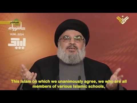 Sayed Hassan Nasrallah: Wahhabism, ISIS and Saudi Ideology - Arabic sub English
