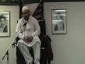 Ways to know Allah 2 - Mohammad Ali Baig - English