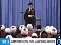 Ayatollah Khamenei urges boosting power against world arrogance - English