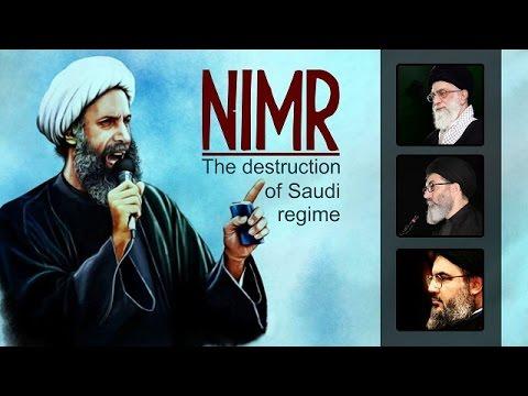 NIMR: The destruction of the Saudi Regime   Farsi & Arabic sub English