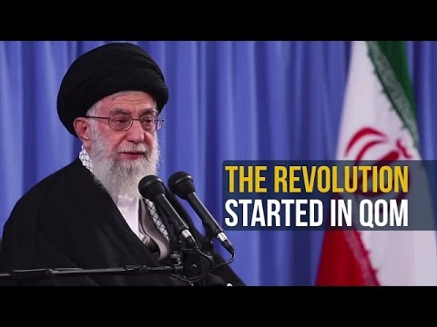 The Revolution Started In Qom | Leader of the Islamic Revolution | Farsi sub English