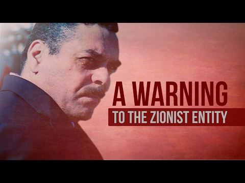 A Warning To The Zionist Entity | Sayyid Hasan Nasrallah |Arabic sub English