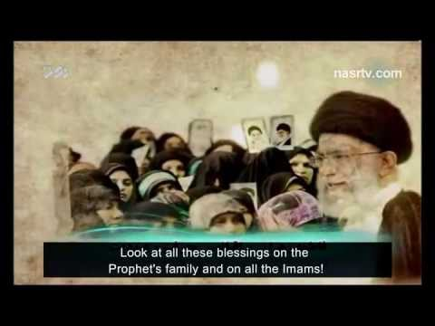 Clip - Imam Khamenei Speech About Hazrat e Zahra SA - Farsi Sub Eng