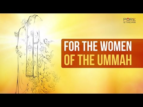 For The Women Of The Ummah   Sayyid Hasan Nasrallah   Arabic sub English