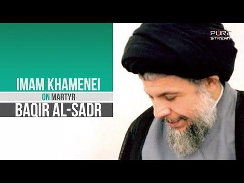 Imam Khamenei on Martyr Baqir al-Sadr | Farsi sub English
