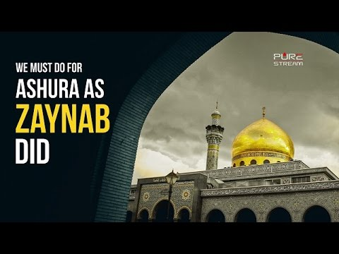 We Must Do For Ashura As Zaynab (S) Did | Imam Sayyid Ali Khamenei | Farsi sub English