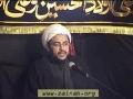 Lessons of Freedom - H.I. Hayder Shirazi - Majlis 3 - English