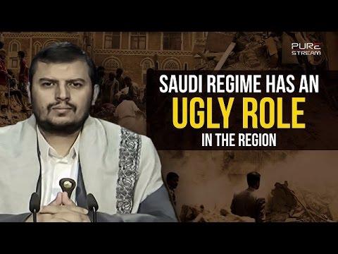 Saudi Regime has an ugly role in the Region | Abdul Malik al-Houthi | Arabic sub English