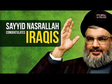 Sayyid Nasrallah congratulates IRAQI Resistance Forces   Arabic sub English