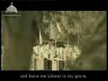 The Soil of Karbala - Hussain Akraf - Arabic sub English