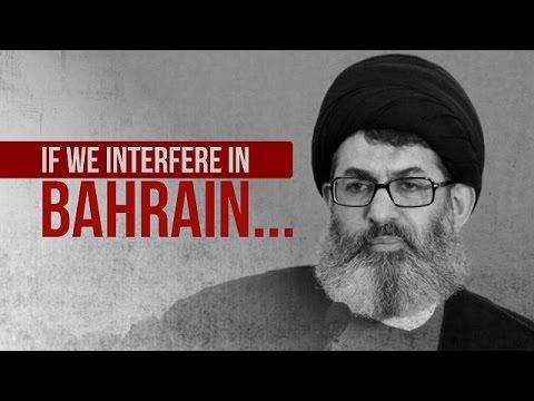 If we interfere in #Bahrain... | Sayyid Hashim al-Haidari | Arabic sub English