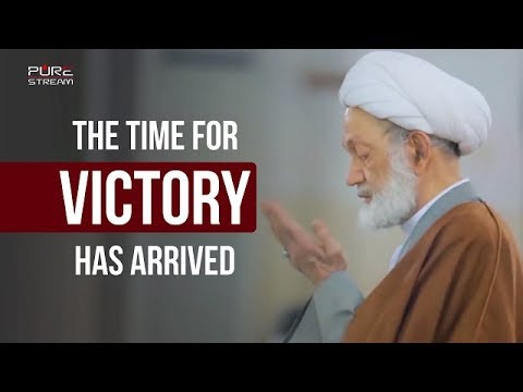 The time for VICTORY has arrived   Arabic sub English