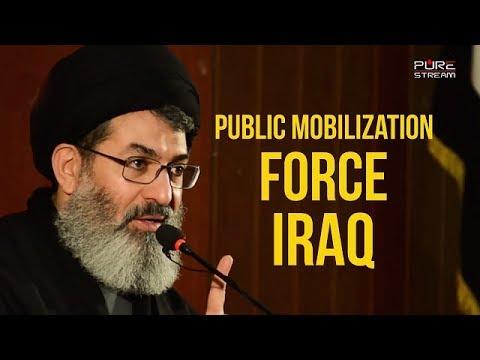 Public Mobilization Force, IRAQ   Sayyid Hashim al-Haidari   Arabic sub English