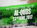[Quds Day 2017] MUMBAI, India Promo | Silence is not an option | English