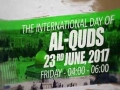 [Quds Day 2017] DUBLIN, Ireland Promo | Silence is not an option | English