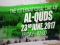 [Quds Day 2017] PUNE, India Promo | Silence is not an option | English