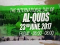 [Quds Day 2017] RALEIGH DURHAM, NC USA Promo | Silence is not an option | English