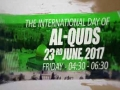 [Quds Day 2017] SACRAMENTO, CA USA Promo | Silence is not an option | English