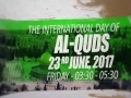 [Quds Day 2017] SAN JOSE, CA USA Promo | Silence is not an option | English