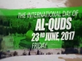 [Quds Day 2017] ACHALPUR, India Promo | Silence is not an option | English