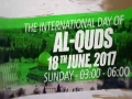 [Quds Day 2017] LONDON, UK Promo | Silence is not an option | English