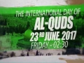 [Quds Day 2017] SANGLI, India Promo | Silence is not an option | English
