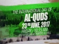 [Quds Day 2017] MAGAM TOWN, India Promo | Silence is not an option | English