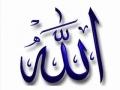 YA IMAM MEHDI aj-SHIA SUNNI UNITY -Lang-English-Arabic-Farsi-Urdu