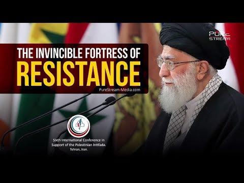 The Invincible Fortress of Resistance | Imam Sayyid Ali Khamenei | Farsi sub English