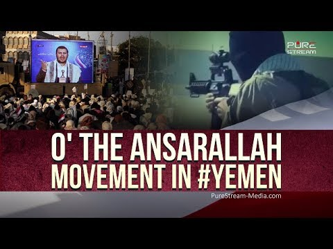 O\' The Ansarallah Movement in #Yemen | Arabic sub English