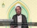 Session 2: Who is a 'Marja-e-Taqleed'? | Farsi sub English