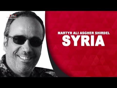 Life after Martyrdom   Martyr Ali Asgher   Ep. 6   Farsi sub English