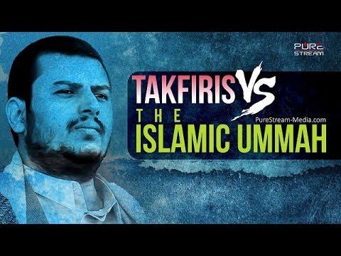 Takfiris VS The Islamic Ummah   Abdul Malik al-Houthi   Arabic sub English