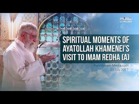 Spiritual Moments of Ayatollah Khamenei\'s Visit to Imam Redha (A)   Farsi sub English